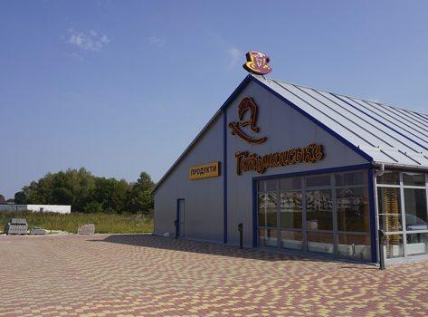 Мінімаркет, кафе с. Ременів